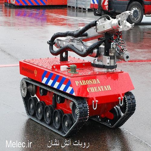 پروژه روبات آتش نشان