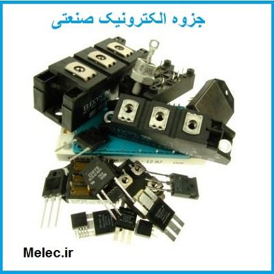 جزوه کامل الکترونیک صنعتی