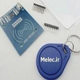 پروژه سیستم RFID مایفر