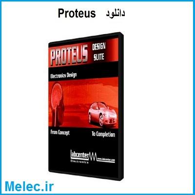 دانلود Proteus