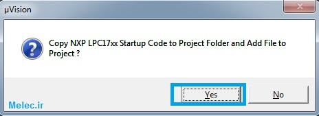 فایل استارتاپ در keil : ایجاد پروژه در keil