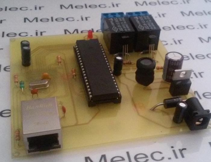 پروژه کنترل رله از طریق شبکه اترنت (وب سرور روی میکروکنترلر)