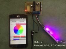 پروژه کنترل RGB LED با بلوتوث موبایل